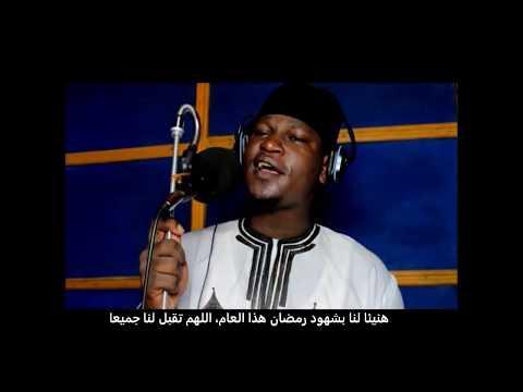 Download Barkammu da shekara HD Mp4 3GP Video and MP3