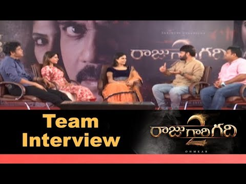 Raju Gari Gadi 2 Team Interview