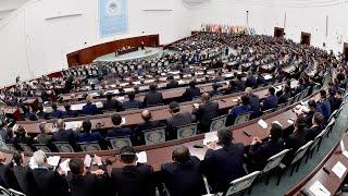 43-я сессия Совета министров иностранных дел ОИС, 18 октября 2016г., г.Ташкент (2-я часть)