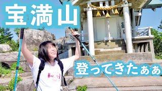 福岡で1番人気の【宝満山】に登って来た!