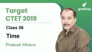 CTET 2019   Time Short Tricks   Maths By Prateek Mishra