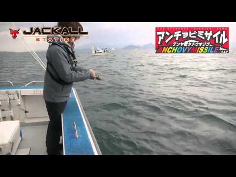 吉岡進プロ、アンチョビミサイルゲーム in 瀬戸内 Vol.1