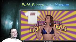 BRB Show Гарик Харламов и Тимур Батрутдинов РЕАКЦИЯ