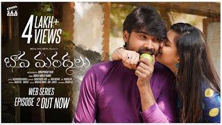 Bava Maradalu   Latest Romantic Telugu Web Series 2021   Episode- 2   Sree Anu Arts