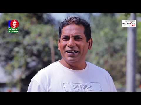 AMITO SE NA | আমিতো সে না | Ep-04 | Mosharraf Karim | Moushumi Hamid | Bangla EID Natok | 2019