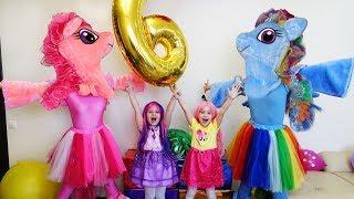 День рождения Софии 6 лет с МАЙ ЛИТЛ ПОНИ/ ПОДАРКИ Игрушки ЛОЛ и куклы LOL Dolls