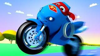 Video về xe tải dành cho thiếu nhi - Xe tải mô tô - Siêu xe tải Carl 🚚⍟ những bộ phim hoạt hình về