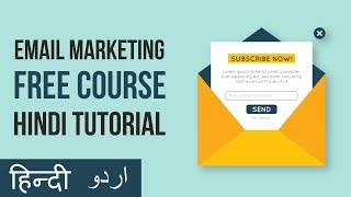Free Email Marketing Tutorial For Beginners in Hindi - MailChimp & WordPress Tutorial 2018