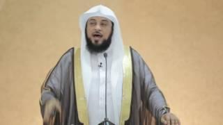 لماذا الحرب على الاسلام ؟ | د. محمد العريفي