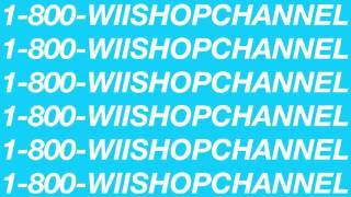 Wii Shop Bling