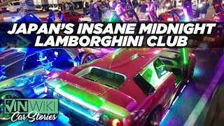 How insane is Japan's supercar scene?