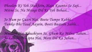 Dard e Tanhai (with LYRICS) by   - YouTube