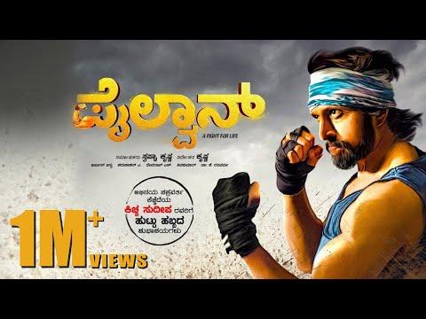 Pailwaan Kannada Teaser Official