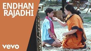 Aarumugam - Endhan Rajadhi Video   Bharath, Priya Mani