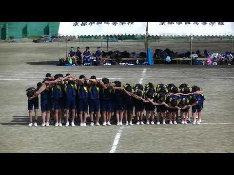 2017京都学園中学校体育祭 3年生「集団行動」