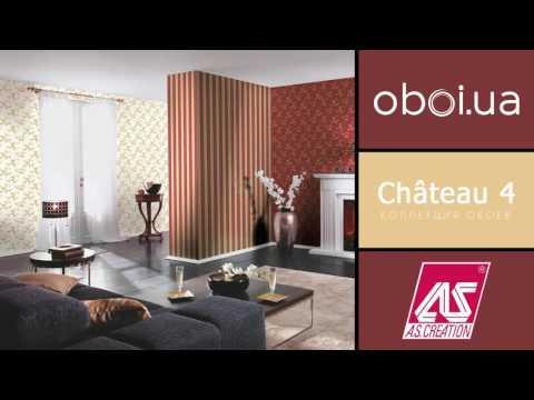 Видео AS Creation Chateau 4