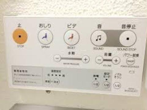 Video Cara mengatasi toilet yang tersumbat dengan Selotape