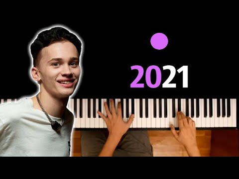 Даня Милохин - 2021 ● караоке | PIANO_KARAOKE ● ᴴᴰ + НОТЫ & MIDI