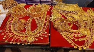 পাইকারিদামে A To Z ব্রাইডাল গোল্ড প্লেটেড জুয়েলারি কিনুন  Buy Bridal Jewelry At Cheap Price