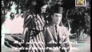 ya musafer wahdak English Arabic subtitle