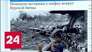 Мифы и ложь вокруг России и советской истории. 60 минут от 23.08.18