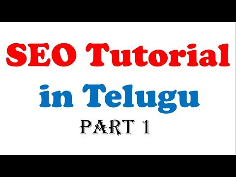 SEO Introduction in Telugu || Kotha Abhishek