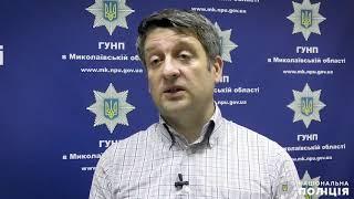 Сотрудники хлебокомбината в Николаевской области украли 158 тонн государственной пшеницы