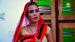 Bala Ji Aaja Yaad Kare Tane
