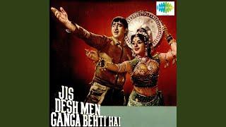 Hum Bhi Hain Tum Bhi Ho Revival - YouTube