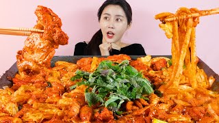 MUKBANG ASMR   Fantastic! Spicy Dak-galbi🍗(100% fresh meat, Stir-fried Chicken)Eat Eatingshow 아라 Ara