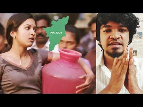 Chennai Water Explained | Tamil | Madan Gowri | MG | Zero Day