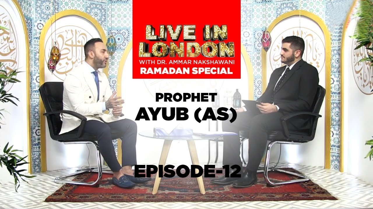 Prophet Ayub (as) | Episode 12