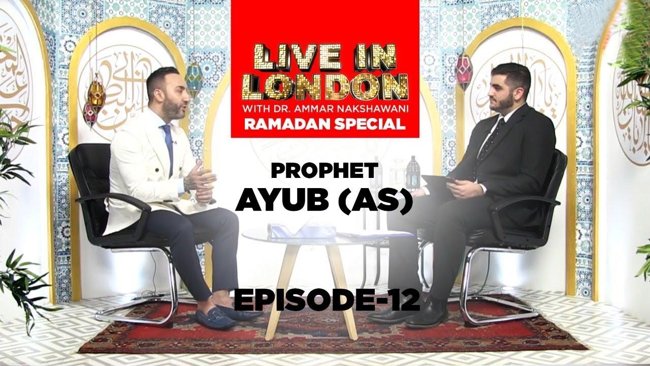 Prophet Ayub (as) | Episode 12
