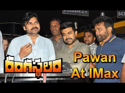Pawan Kalyan Watching Rangasthlam Movie