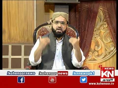 Raah-e-Falah 24 October 2021 | Kohenoor News Pakistan |