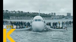 [K's Movie Review] Sully: Is the captain who saved everyone a hero or liar after air crash?