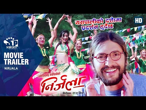 Nepali Movie Nirjala Trailer