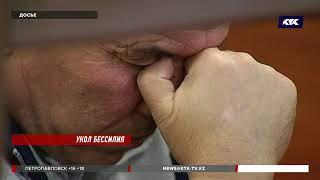 Первую химическую кастрацию проведут в Казахстане