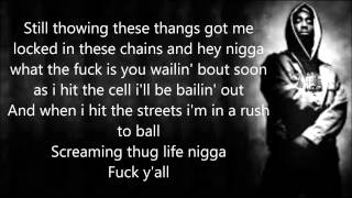 Tupac -  Fuck all y'all Lyric