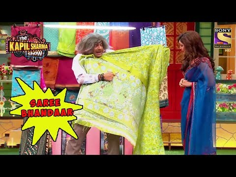 Gulati's Saree Bhandaar - The Kapil Sharma Show