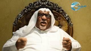 """#الجشة_نيوز لقاء تراثي زمان أول مع الأستاذ محمد عبداللطيف السلطان الملقب """"بوعنتر"""""""