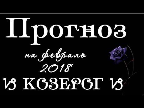 Гороскоп 2015 телец женщина