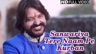 Sanwariya Tere Naam Pe   Khatu Shyam Bhajan