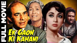 Ek Gaon Ki Kahani 1957 Hindi Full Movie   Talat Mahmood  Mala Sinha  Hindi Classic Movies