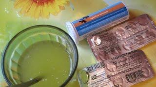 Домашний Coldrex (лекарство от простуды)