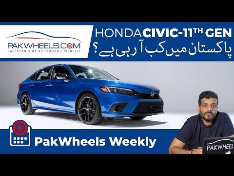 Honda Civic 11th Gen | Land Cruiser 2022 | Buyers Slammed MG Officials | PakWheels Weekly