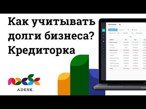 Видеообзор Adesk