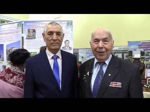 Новости Шаранского ТВ от 22.11.2019 г