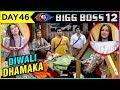Sana Khan Enters Bigg Boss House as a Shopkeeper  