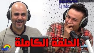 حاتم إدار في قفص الاتهام.. الحلقة الكاملة